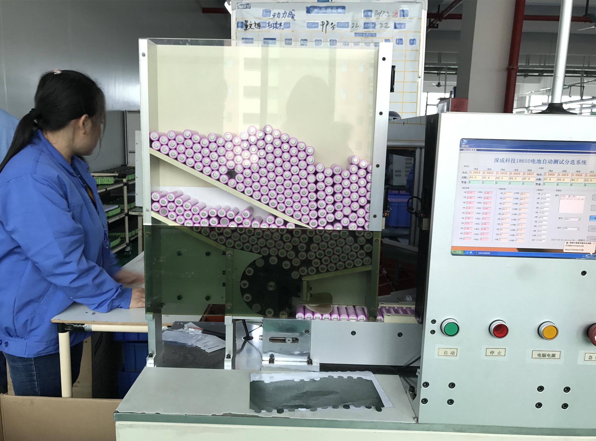 生产设备-自动分选机